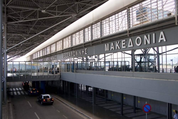 Macedonia airport in Thessaloniki